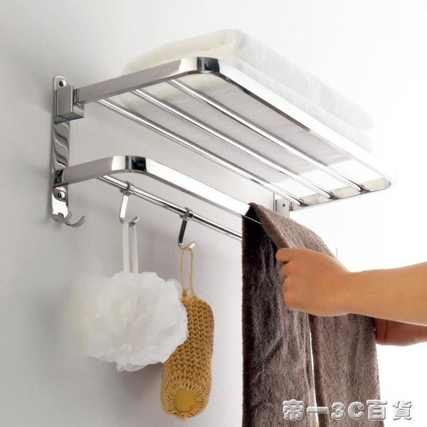 浴室毛巾架洗澡間放衣桿浴巾架不銹鋼304衛生間置物架壁掛免打孔【帝一3C旗艦】YTL