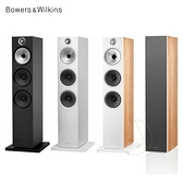 Bowers & Wilkins 英國 603 S2 Anniversary Edition 落地式喇叭 週年紀念版