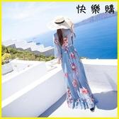 【快樂購】沙灘太陽帽草帽遮陽帽女潮百搭防曬