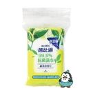 蓓比適 99.9% 抗菌濕巾10抽x3包入 (綠茶)