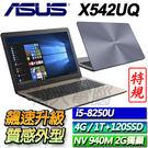 FHD|i5-8250U4G|1TB+120G SSDNvidia 940MX 2GX542U