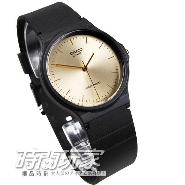 CASIO 韓妞學生必備 原廠公司貨 保固一年 基本指針款式 手錶  MQ-24-9ELDF    MQ-24-9E