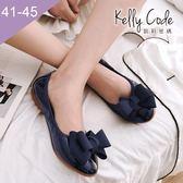 大尺碼女鞋-凱莉密碼-秋冬新色漆皮緞帶蝴蝶結蛋捲平底鞋娃娃鞋1cm(41-45)【GL728-8】寶藍
