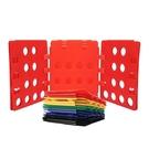 【可調式】第五代懶人疊衣板 可調節折衣板快速創意疊衣服板跌衣架 神奇折衣板 新懶人用品