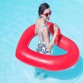120CM愛心游泳圈充氣心形腋下圈救生圈水泡水上浮排度假浮床泳圈 創想數位