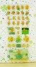 【震撼精品百貨】粉兔_NOVA Usagi~透明造型貼紙-足球