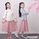 兒童民國風夏裝旗袍學生裝復古風裙子漢元素女童漢服古箏演出拍照 時尚芭莎