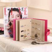 新款耳環耳釘收納書 創意首飾飾品盒 全皮革耳飾收納盒《小師妹》jk09