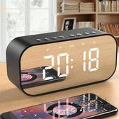 音樂鬧鐘創意學生靜音床頭夜光數字時鐘兒童鬧鈴電子鐘多功能音響 衣櫥秘密
