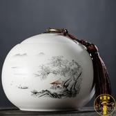 茶葉罐陶瓷 大號半斤裝銅扣流蘇防潮茶罐存儲罐密封罐【雲木雜貨】