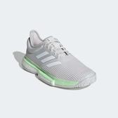 ADIDAS 19FW 頂級款  女網球鞋 SOLECOURT系列  EF2075 贈護腕【樂買網】