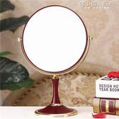 臺式化妝鏡子 大號雙面臺式鏡歐式 時尚公主梳妝鏡 紅色結婚鏡子 韓小姐的衣櫥