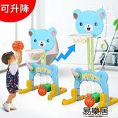可升降籃球架籃球框足球門二合一玩具