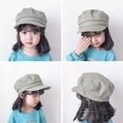 兒童鴨舌帽新款韓版男女童復古遮陽帽春秋小孩報童帽貝雷帽海軍帽 雙十二全館免運