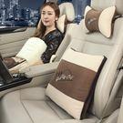 車載抱枕 汽車抱枕被子兩用純棉車用抱枕一對車載空調被抱枕車內靠背車上枕 【晶彩生活】