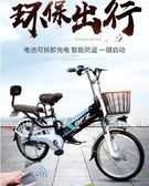 電動車 步風者電動自行車鋰電池48V60V電動車助力電單車成人代步車電瓶車igo 夢藝家