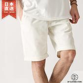 短褲 夏日休閒男短褲 092WHITE
