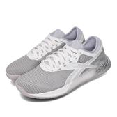 Reebok 訓練鞋 Nano 9 灰 銀 女鞋 運動鞋 CrossFit專用 【PUMP306】 FU7571
