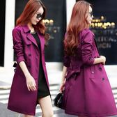 風衣外套女中長款英倫 春秋冬新款顯瘦大尺碼雙排扣紫紅百搭女裝外套 快速出貨