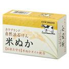 牛乳石鹼 COW 自然派米糠香皂(100g)【小三美日】