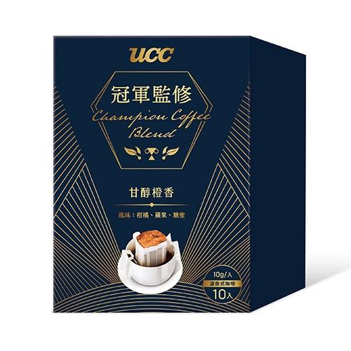 UCC冠軍監修甘醇橙香濾掛咖啡10Gx10【愛買】