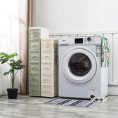 (八八折搶先購)夾縫收納櫃歐式夾縫收納櫃抽屜式置物架18cm寬儲物櫃廚房縫隙窄面整理櫃子小XW