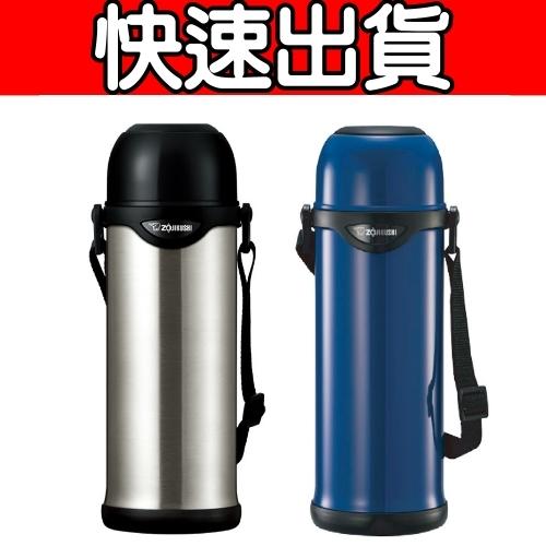 (快速出貨)象印 1000cc保溫瓶SJ-TG10