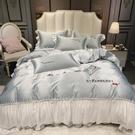 床包組 裸睡雙面天絲四件套夏季公主風床裙被套床上用品少女心床單冰絲被