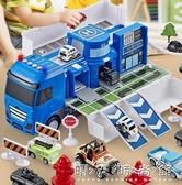 兒童消防玩具救援車工程車大模型慣性合金小汽車男孩套裝1-2-3歲4 晴天時尚