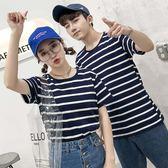 潮流時尚日式街頭條紋風格百搭休閒短袖T恤