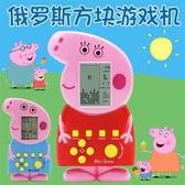 【Miss Sugar】日本gamepoke扭蛋掛件 迷你俄羅斯方塊遊戲機掌上遊戲機掌機【K4002131】