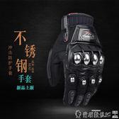 機車手套夏季騎行騎士手套透氣保暖防風摩托車機車騎車防摔格斗戰術手套 爾碩數位