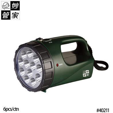 《妙管家》 充電式LED照明燈 #40211