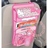 日本進口Hello Kitty車用面紙套飲料雜誌地圖收納掛袋置物袋(粉豹紋)864544【玩之內】