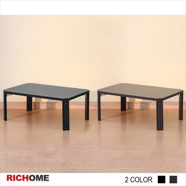 【RICHOME】♥TA325♥《黑傑克皮面摺疊桌-2色》折疊桌/邊桌/工作桌/兒童桌/小方桌
