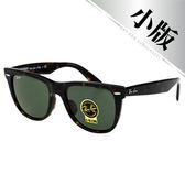 台灣原廠公司貨-【Ray-Ban 雷朋 太陽眼鏡】2140F-902-52-經典亞洲加高鼻墊款墨鏡(琥珀框綠鏡面-小版)