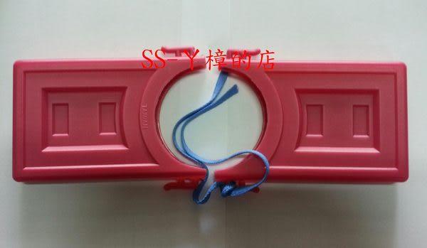 割草機刀片盒(護套) / 刀片保護蓋