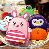 兒童書包 幼稚園書包小寶寶1-3-5周歲可愛韓版男女童防走失背包兒童雙肩包igo 寶貝計畫