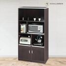 【米朵Miduo】3尺塑鋼電器櫃 電器櫥櫃 塑鋼家具(附插座)