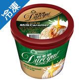 杜老爺SUPER-牛奶焦糖584±15g/桶【愛買冷凍】