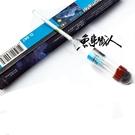 UP 雅柏【海水玻璃比重計】【12cm】...
