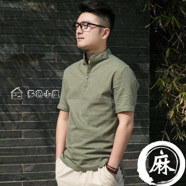 短袖上衣中國風t恤男短袖亞麻男裝體恤上衣夏季大碼寬鬆立領復古棉麻上衣 快速出貨