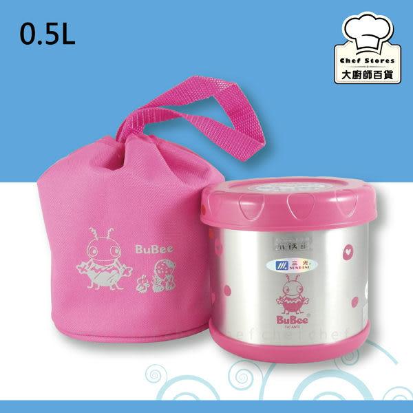 三光牌溫心不鏽鋼保溫便當盒食物罐0.5L粉色附提袋飯盒餐盒不外漏-大廚師百貨