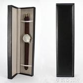 韓式便捷手錶盒男士收納盒手錶包旅行家用手錶手錬送禮表盒子單個 茱莉亞