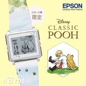 【Epson Smart Canvas手錶 古典維尼水彩風】Norns 電子錶 日台限定 卡通錶 禮物 復古小熊維尼
