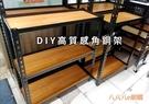 DIY 工作桌121*61cm*78cm...