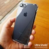 韓國 GL 手機殼│防摔四角氣墊│空壓殼│iPhone 7 8 Plus SE 2020 X XS MAX XR 11 PRO 12 MINI│z8535