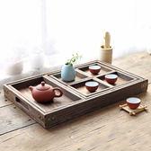 Z-天天特價日式實木燒桐木茶盤茶具套裝原木分割盤桌面多功能托盤