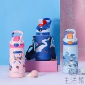 保溫杯帶吸管大容量防摔幼兒園水杯子女便攜寶寶水壺【極簡生活】