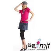 【瑪蒂斯】女款短袖抗UV POLO衫 浪漫蕾絲(桃) 奈米竹炭排汗衣(百和黑絲絨) G6211